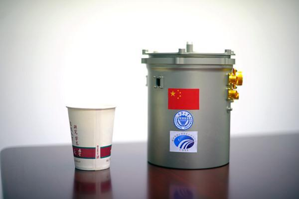 changE4-mini-lunar-biosphere-container-chongqing-university-prototype--coffee-cup-cns-2.jpg